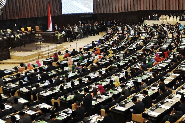Swearing-in of Indonesian new members of parliament